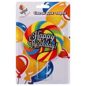 Свеча Круг с днем рождения, 10см