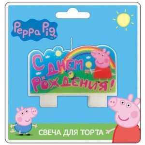 Свеча С Днем Рождения, Свинка Пеппа, 9*5см