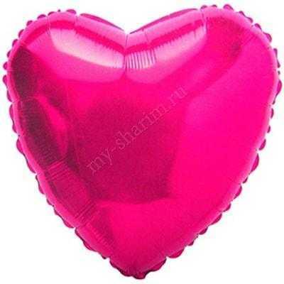 Шар Сердце 46см (все расцветки)