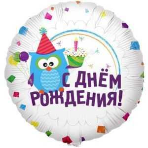Круг, С Днем рождения (Сова), 46см