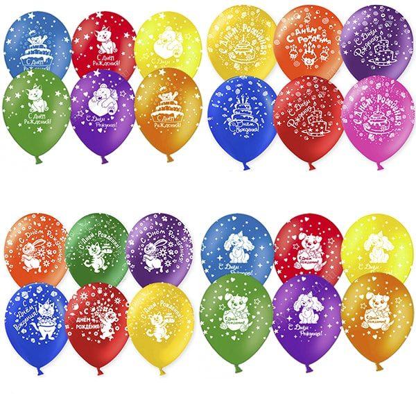 Микс шаров с днем рождения