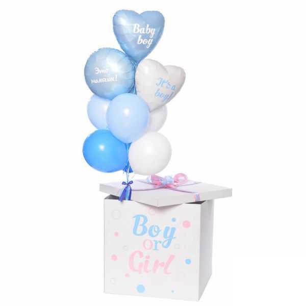 Коробка с шарами №15