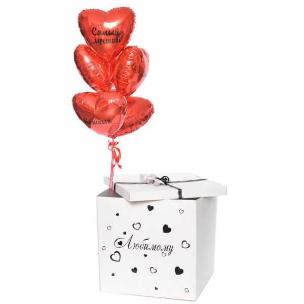 Коробка с шарами №16