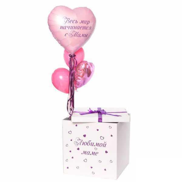 Коробка с шарами №17