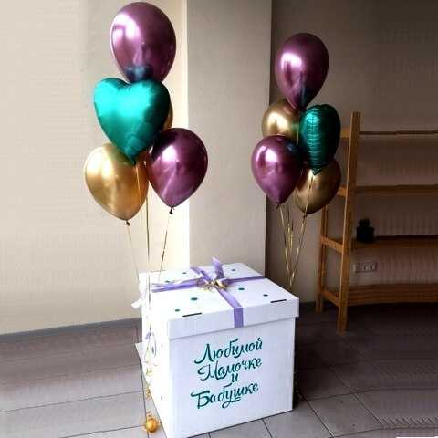 Коробка с шарами №3